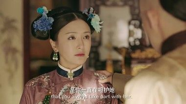Trailer 3: Story of Yanxi Palace