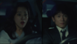 Familiar Wife Episode 13