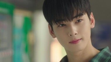 Teaser 2: My ID Is Gangnam Beauty