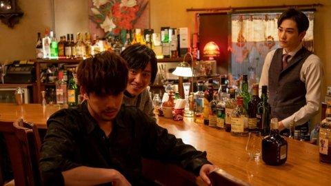 Three Star Bar in Nishi Ogikubo