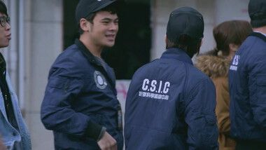 Crime Scene Investigation Center Episode 3: Red Flowers for the Dead