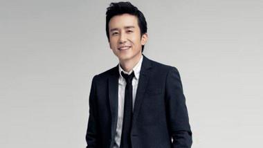 Yu Hui Yeol