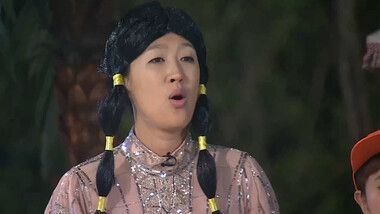 Infinite Challenge Episode 540