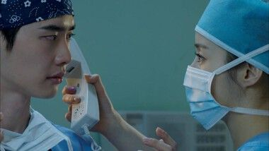 Doctor Stranger Episode 4