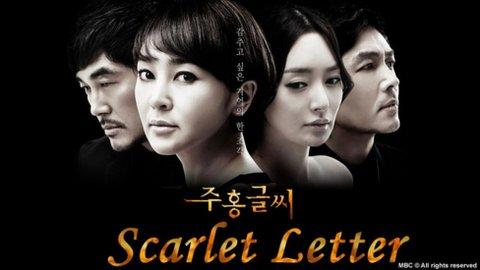 Letra Escarlata