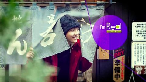 I'm Real Song Joong Ki
