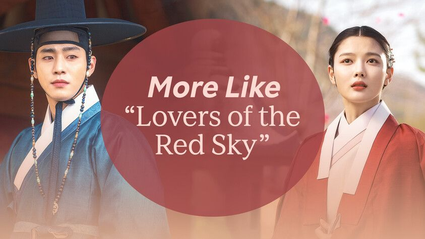 """More Like """"Lovers of the Red Sky"""""""