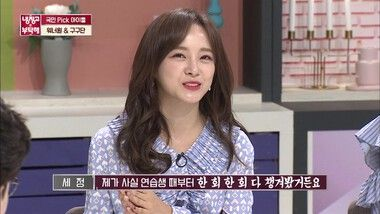 Please Take Care of My Refrigerator Episode 182