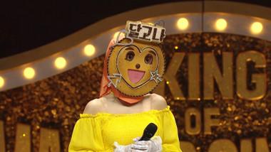 The King of Mask Singer Episode 262