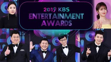 Premios KBS Entertainment 2019