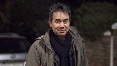 Kim Kyu Chul