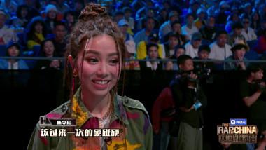 El rap de China 2019 Episodio 2