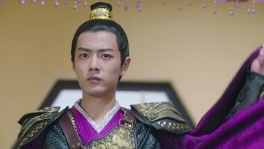 Trailer: Oh! My Emperor