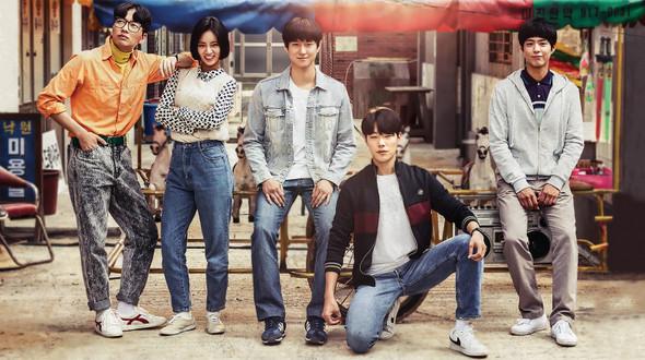 Reply 1988 - 응답하라 1988 - Watch Full Episodes Free - Korea - TV ...
