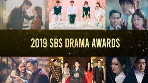 2019 SBS Drama Awards