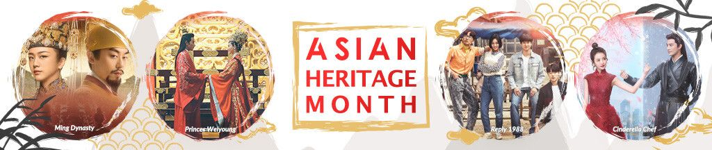 Asian Heritage Month
