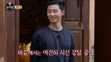 La Cocina de Youn 2 Episodio 6