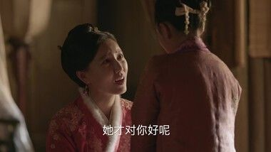 The Story of Ming Lan Episode 2