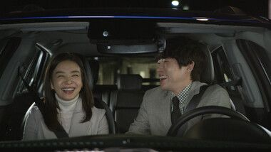 Marry Me Now Episode 6
