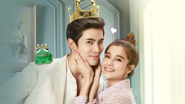 The Prince Who Turns into a Frog (TH)