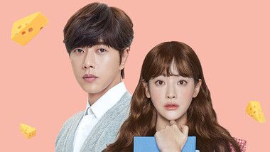 Cheese in the Trap (Movie)