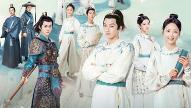 Qing Qing Zi Jin