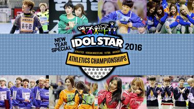 2016 Idol Star Athletics Championships - New Year Special
