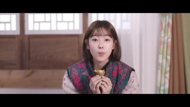 Teaser 3: Eccentric! Chef Moon