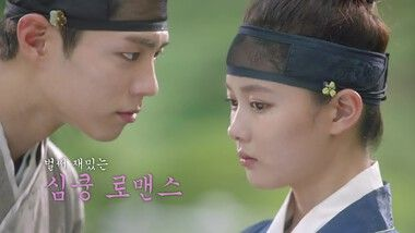 Trailer 2: Love in the Moonlight