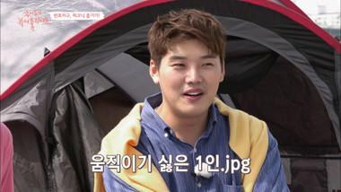 Song Ji Hyo's Beautiful Life Episode 4
