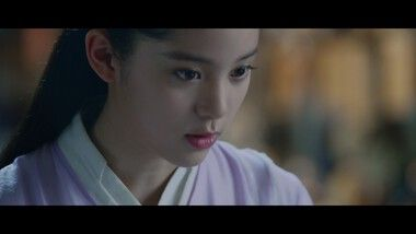 Trailer 2: The Great Ruler