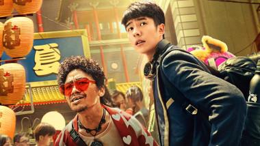 Detective Chinatown 3