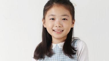 Shin Rin A