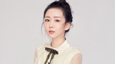 Yang An Qi