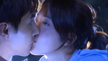 First Kiss: V-Focus