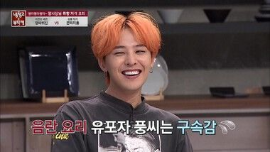 Please Take Care of My Refrigerator Episode 43
