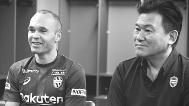Life In Kobe Episode 2: Interview with Hiroshi Mikitani