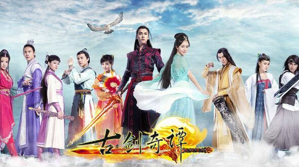 Sword Of Legends 古剑奇谭 Watch Full Episodes Free Mainland