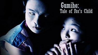 Rancune : La révolte des Gumiho