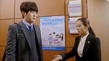 The Divorce Lawyer in Love Episode 1