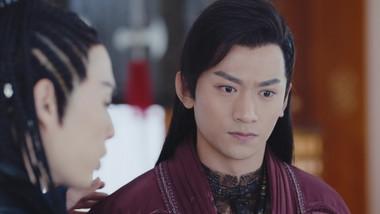 Princesa Weiyoung Episódio 5