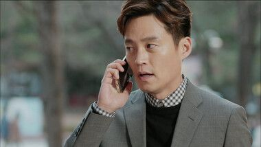Marriage Contract Episode 5