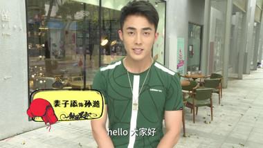 Pei Zi Tian's Back to School Shoutout: Sweet Combat