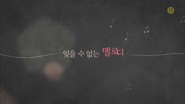 Teaser 3: My Lovely Girl