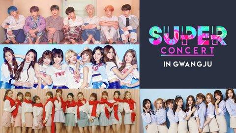 SBS Super Concert in Gwangju