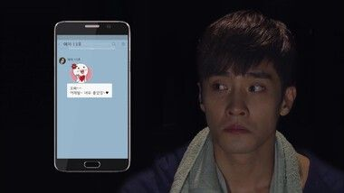 Sang Min Compromising Photos on Lost Phone!: Five Enough
