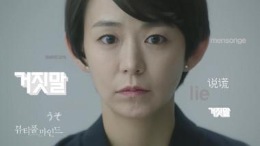 Trailer 4: A Beautiful Mind