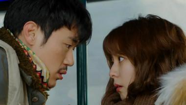 Trailer: My Husband, Mr. Oh!