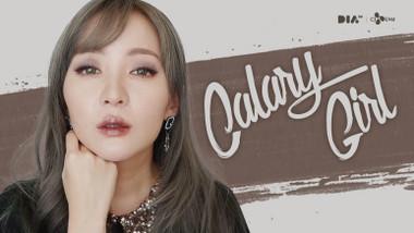 Calary Girl
