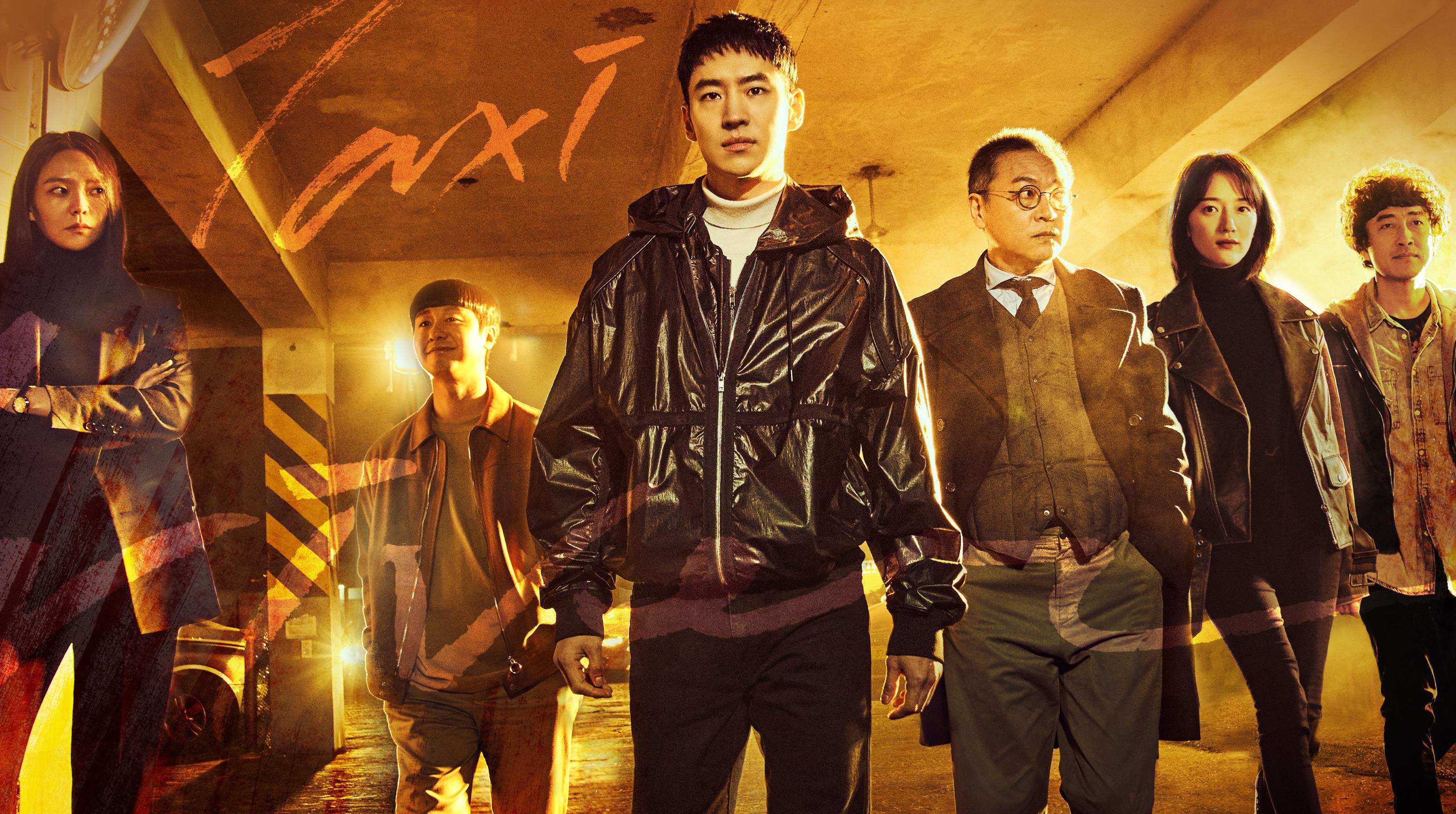 Taxi Driver Bộ phim Hàn Quốc có rating cao